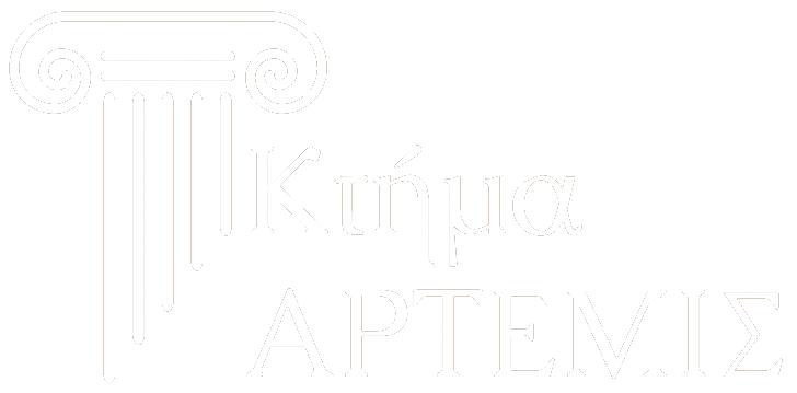 ktima-artemis-logo-white