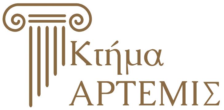ktima-artemis-logo